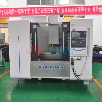 台湾品牌装备四轴加工中央vmc855立式加工中央三轴滚柱线规