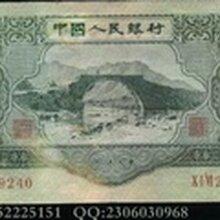 古钱币免费鉴定交易服务中心