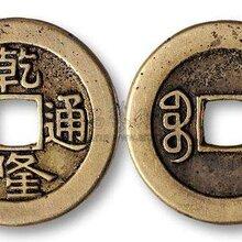 重庆鉴定古董大清铜币哪里好
