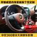 汕頭改裝奔馳威霆內飾翻新私人訂制升級不限車型