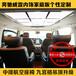 供應茂名威霆改裝隔音柚木木地板航空座椅沙發床升級定制