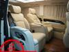 东莞专业改装威霆航空座椅沙发床木地板全隔音升级定制多少钱?
