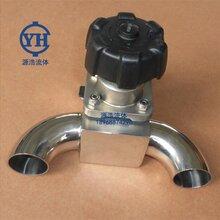 卫生级三通U型隔膜阀不锈钢快装隔膜阀图片