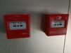 福建挂靠消防装修防水资质