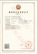 重庆消防检测一级资质挂靠