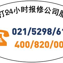 鲜花柜茶叶柜展示柜维修上海用户统一派单