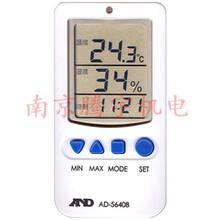 直銷日本AND溫濕度計AD-5640B圖片
