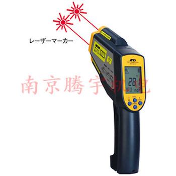 红外线放射温度计