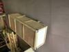 常德物流發貨專業打包打木箱打木架
