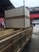 常德木廠常德木材加工常德木材中心常德枕木常德木托盤