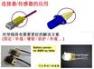 上海供应热熔胶聚酰胺6818HenkelTECHNOMELTPA6818