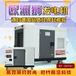 30kw静音柴油发电机GT-30TSI
