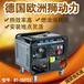 350A柴油发电电焊机多少钱一台