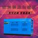 静音400A柴油发电电焊机供应