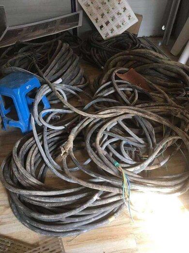 涞水废电缆回收绝缘电缆回收绝缘电缆回收点击查看