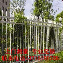 深圳码头围墙护栏厂家广东住宅防护栏供应清远小区栅栏热销