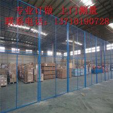 潮州仓储护栏网批发茂名生产线铁丝网?#35748;?#24191;州厂房围栏网厂家