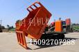 红山10吨履带车水利工程渣土运输车多少钱