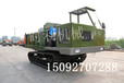 渭南农用履带式运输车报价矿区拉水泥履带翻斗车价格