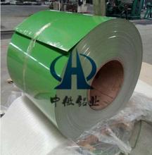 彩色铝卷现在价格中傲铝业销售0.6彩涂铝卷板