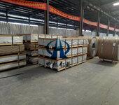 供應十堰5052鋁板汽車配件鋁板儲氣罐鋁板