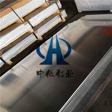 低价铝板批发1.2mm铝板广告牌铝板