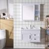 碳纤维浴室柜厂行家