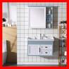 碳纤维浴室柜厂家