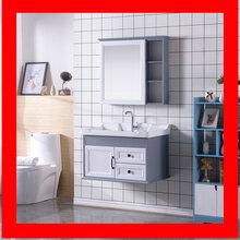 河南浴室柜廠家,碳纖維浴柜報價,碳纖維價格,碳纖維浴室柜多少錢圖片