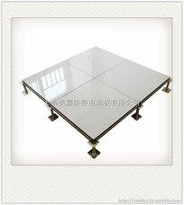 陶瓷抗静电地板,瓷砖防静电地板,陶瓷活动架空地板,陶瓷架空地板