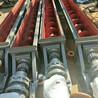 螺旋输送机必威电竞在线在线销售价格优惠质量保证