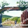 山西生态采摘园大门设计假树大门图片采摘园假树大门效果