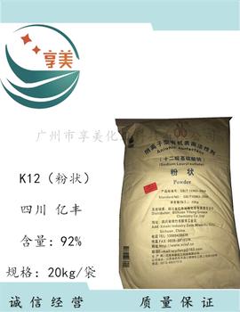 供应K12发泡剂四川亿丰十二烷基硫酸钠