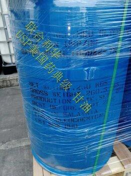 廣州享美供應甘油聯合利華usp藥典級甘油保濕劑