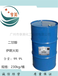 伊朗火炬二甘醇氣體脫水劑一縮二乙二醇溶劑