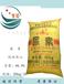 尿素陜西華山尿素廣州尿素一手供應