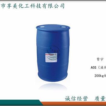 浙江贊宇AOS洗滌劑α-烯烴磺酸鈉混凝土密度改進劑