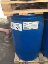 大量供应聚乙二醇400PEG-400聚乙二醇PEG-600进口原装图片