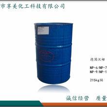 湖南盘亚乳化剂NP-10直销汉姆TX-10净洗剂枧油NP-8.6图片