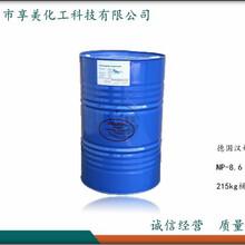 供應乳化劑TX-10價格優勢圖片