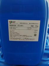 乳酸80食品添加劑2-羥基丙酸金丹乳酸圖片