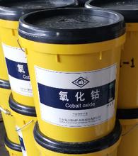 金川氧化鈷現貨吉安氧化鈷73.58%電鍍催化劑圖片