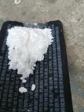 殺菌防腐劑海因DMDMH廠家直銷淋洗專用乙內酰脲享美圖片