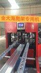建筑工程爬架沖孔設備機械有限公司