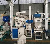 30吨级大米加工成套设备组合碾米机稻谷脱壳设备河南成立