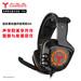 加樂美智慧機,深圳加樂美科技提供右腦開發耳機