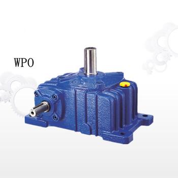 WPO175-60-A蜗轮蜗杆减速机传动平稳