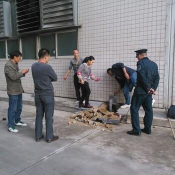 500彩票官网,广州工厂消防管道准确漏点