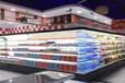 河南超市冷風柜便利店冷風柜ktv風幕柜商超冷鏈