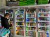 鄭州商超冷鏈異性定制風幕柜定制冰柜定制后補冷庫定制